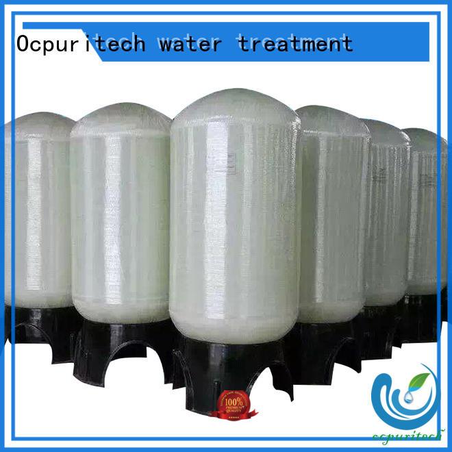 Ocpuritech frp vessel application household