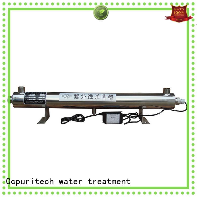 Ocpuritech Brand SS 304UV housing uv sterilizer 12 gallons per minute factory