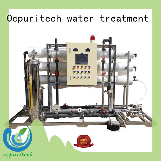 Ocpuritech industrial ro machine supplier for agriculture