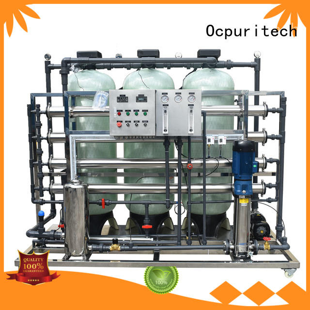 Ocpuritech commercial supplier for seawater