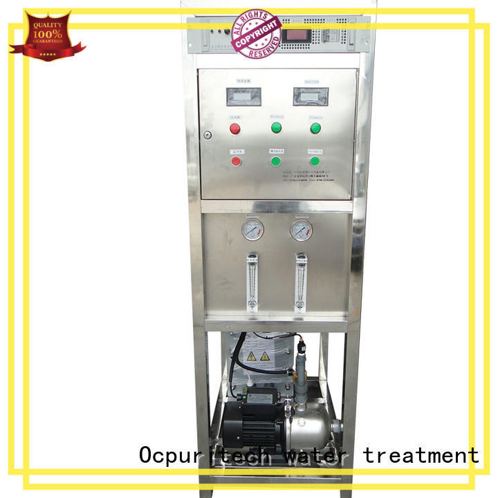 Ocpuritech quality edi system factory price for agriculture