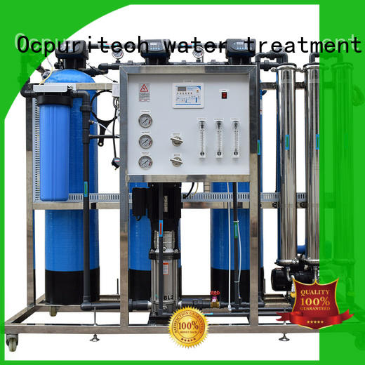 Ocpuritech industrial ro plant manufacturer personalized for food industry