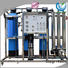 250lph reverse osmosis system supplier 2000lph supplier for seawater