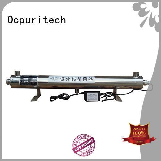 Ocpuritech industrial uv sanitizer sterilizer for factory