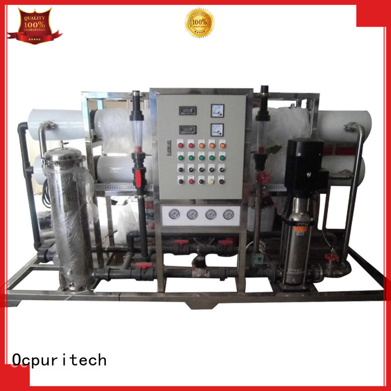 Dow RO Membrane Variety capatial hotel Ocpuritech Brand ro water filter factory