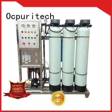Ocpuritech ultrafilter supplier for food industry