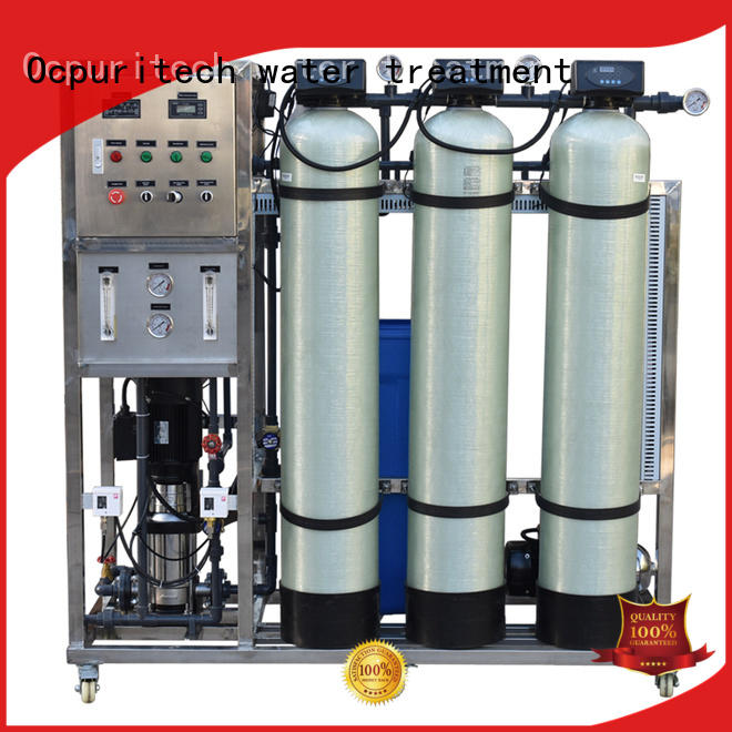 Ocpuritech commercial reverse osmosis water system personalized for food industry