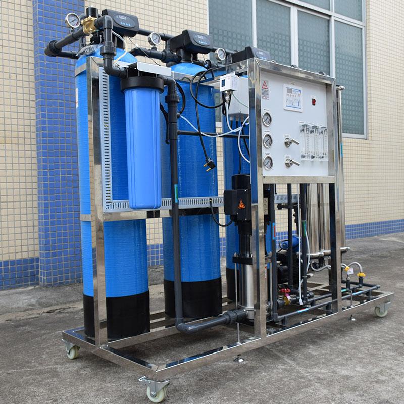 Ocpuritech-750LPH 4500 GPD industrial RO membrane water purifier