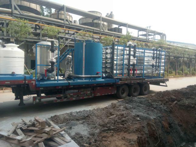 Ocpuritech-Printinganddyeingwater By Process Water Treatment | Application