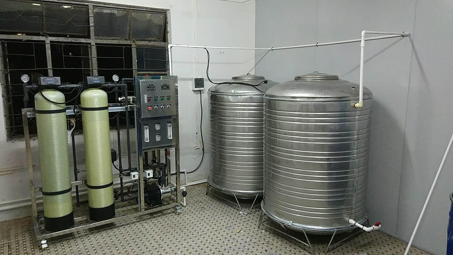 500L Per Hour RO System for Russia Buyer-Beverage Factory Project