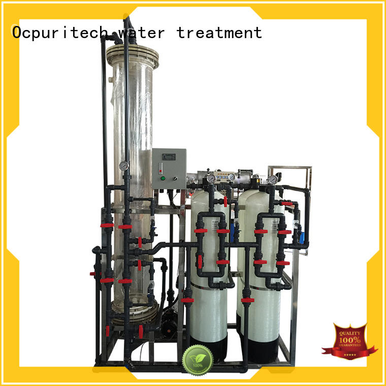 Ocpuritech deionized water system treatment hotel