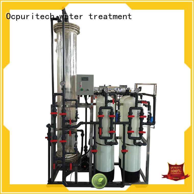Ocpuritech deionized water system treatment hotel