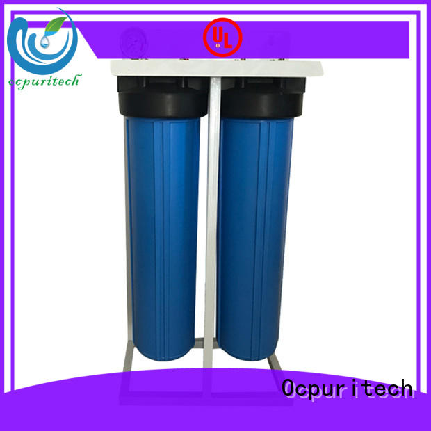 Ocpuritech industrial water filter system supplier for agriculture