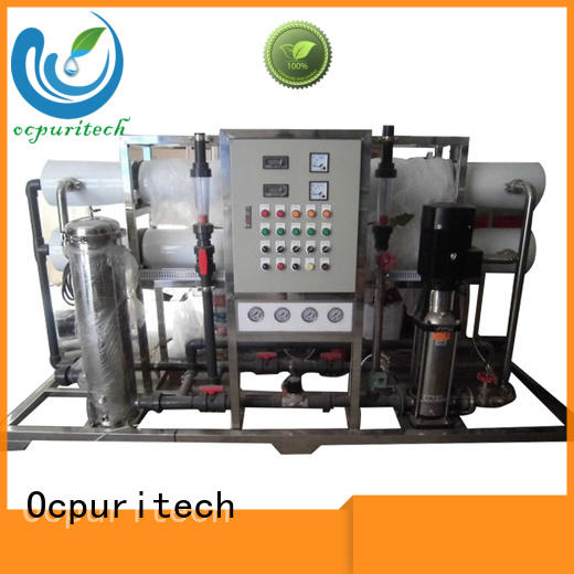 Ocpuritech best reverse osmosis water filtration system factory for agriculture