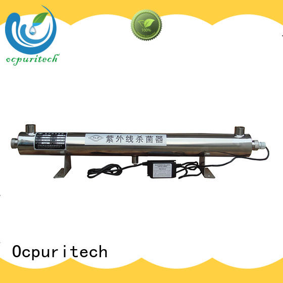 Ocpuritech commercial uv sterilizer inquire now for industry