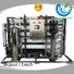 Quality Ocpuritech Brand popular ro machine