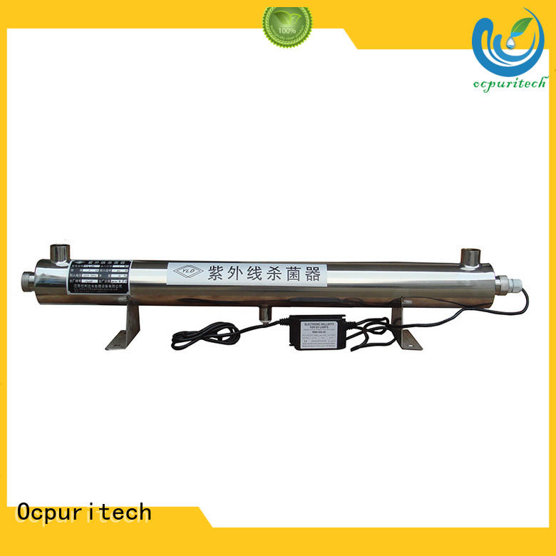 Ocpuritech stable uv sterilizer manufacturers for industry