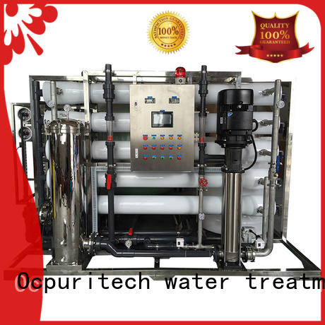 250lph mineral water plant per factory price for agriculture