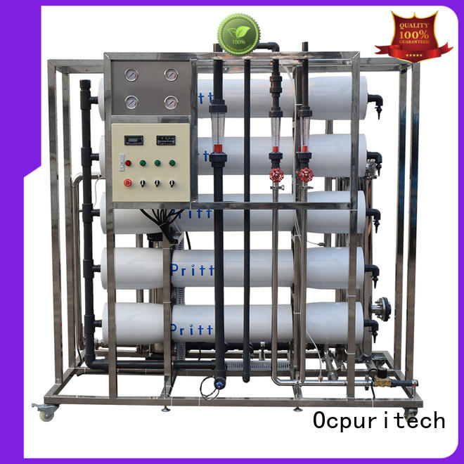 Ocpuritech ro plant industrial personalized for food industry