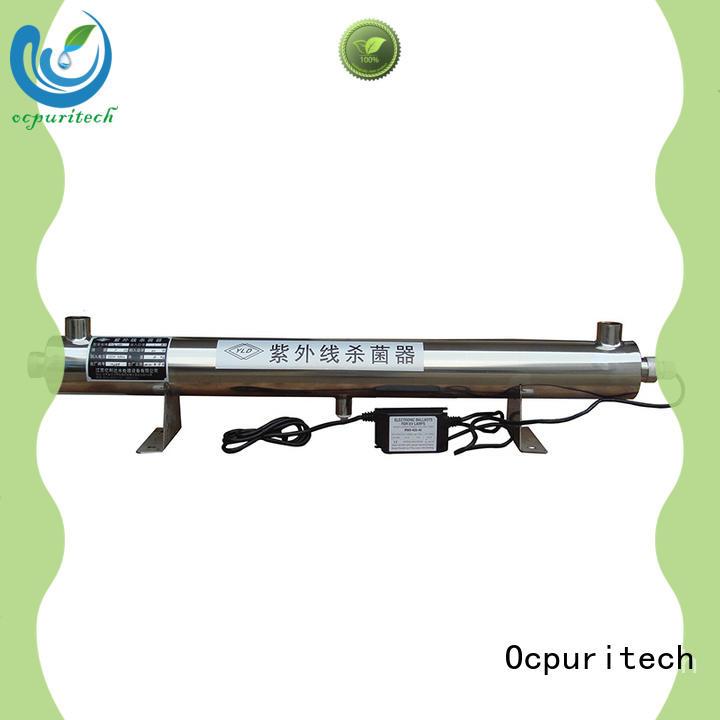 Ocpuritech uv uv sterilizer inquire now for industry