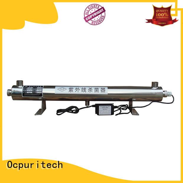 Ocpuritech sterilizer uv sanitizer factory for factory