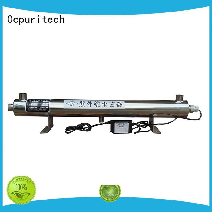 SS 304UV housing Without secondary pollution ultraviolet sterilizer Ocpuritech Brand