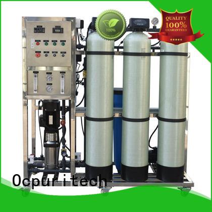 Dow RO Membrane Custom school CE Certificate ro machine Ocpuritech farm