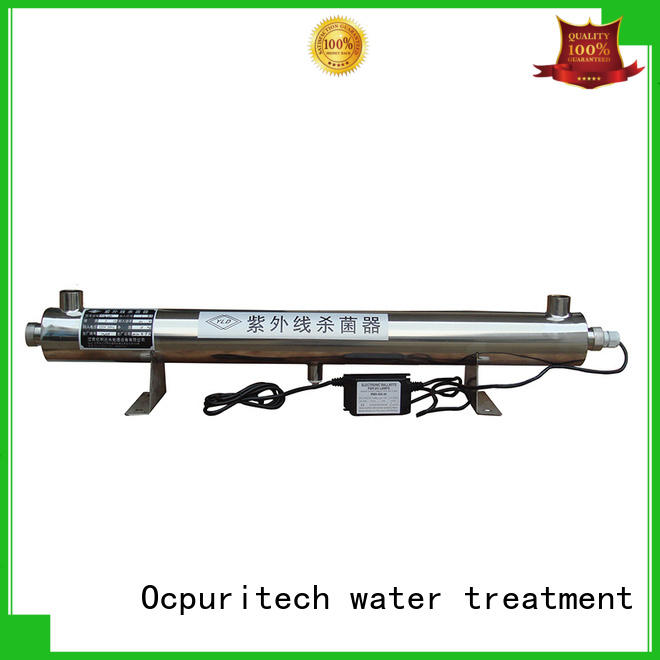 Ocpuritech stable uv sterilizer inquire now for industry