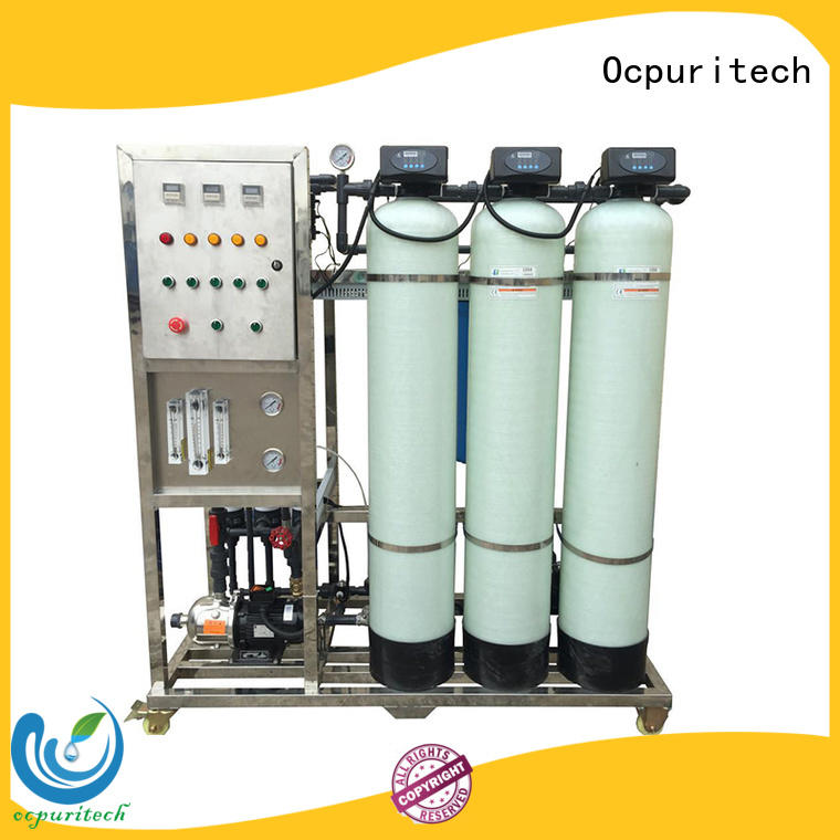 uf filter wholesale for food industry Ocpuritech