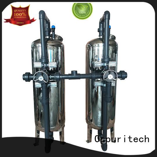 Ocpuritech factory for household