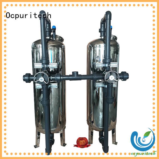 1500mm Straight edge height pressure filtration Sand filer+carbon filter 1600mm Diameter Ocpuritech Brand