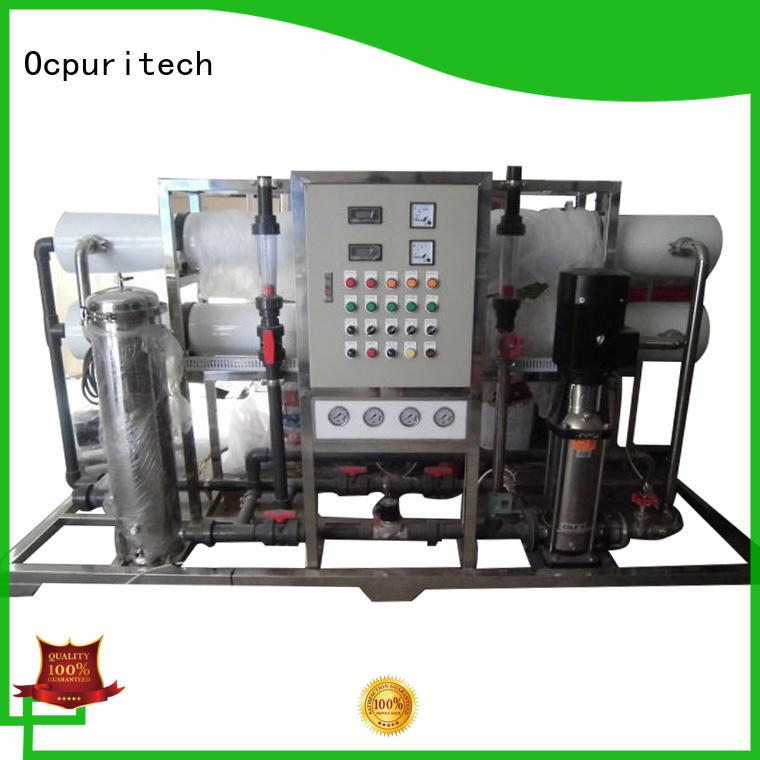 Ocpuritech well water filtration system personalized for food industry