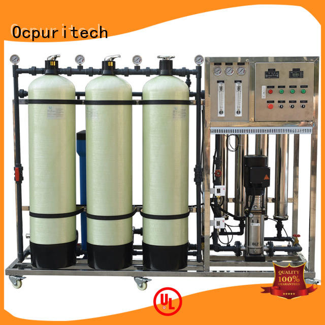 Ocpuritech price osmosis water system manufacturers for food industry