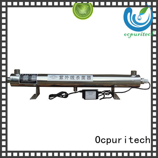 Ocpuritech uv ultraviolet sterilizer with good price for factory
