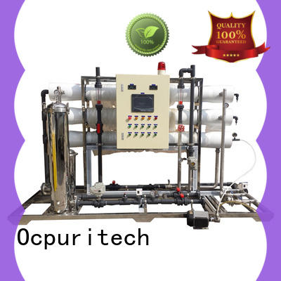 Ocpuritech commercial industrial ro plant personalized for agriculture