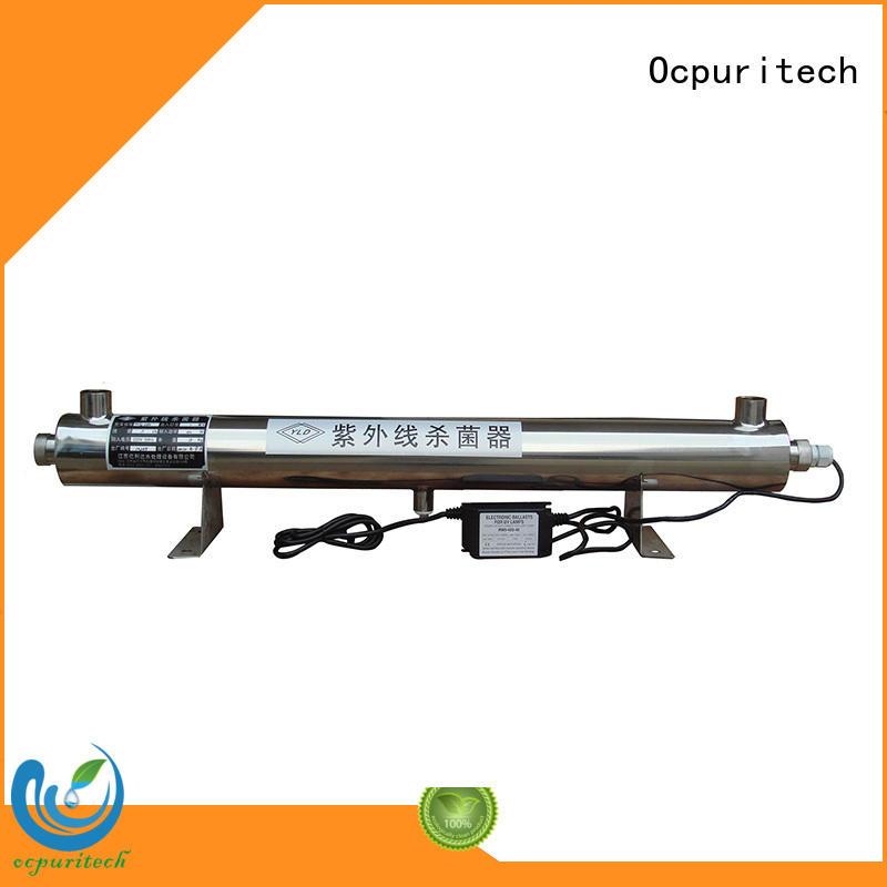 Ocpuritech uv sterilizer sterilizer business