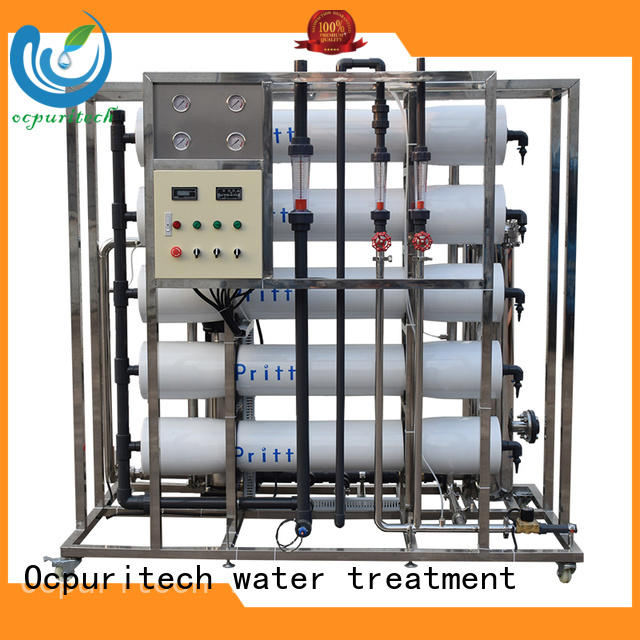 Ocpuritech 250lph ro machine factory price for food industry
