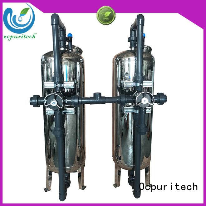 Ocpuritech sand filter inquire now for business