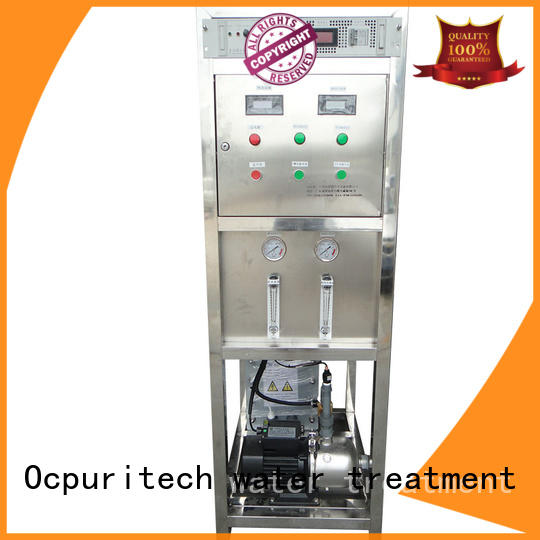 Ocpuritech edi system supplier for agriculture