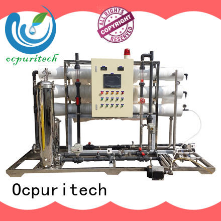 Ocpuritech durable industrial ro plant wholesale for food industry