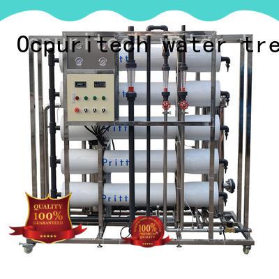 Ocpuritech ro reverse osmosis water system business