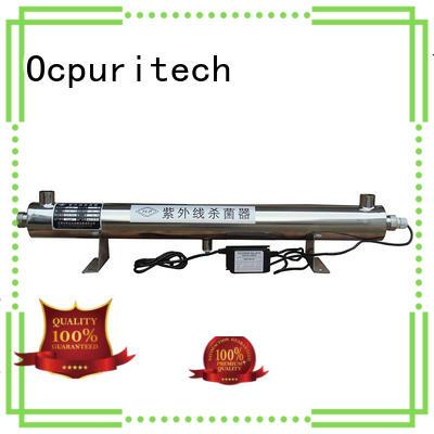 Ocpuritech uv uv sanitizer design for chemical industry