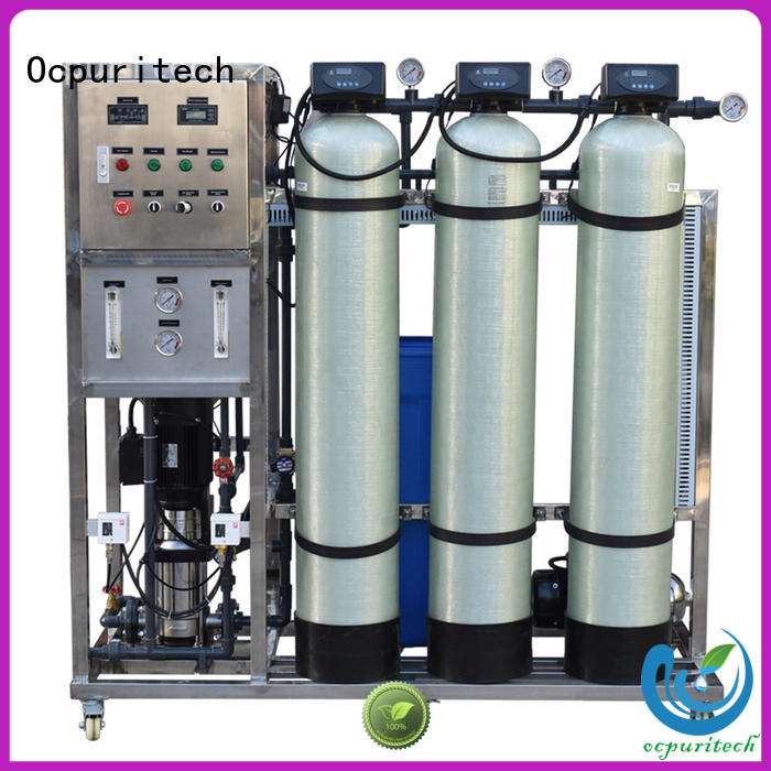 Ocpuritech purification osmosis filter factory price for food industry