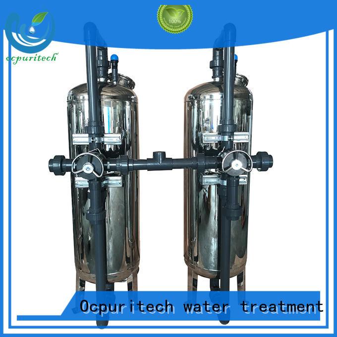 filter sand filter supplier