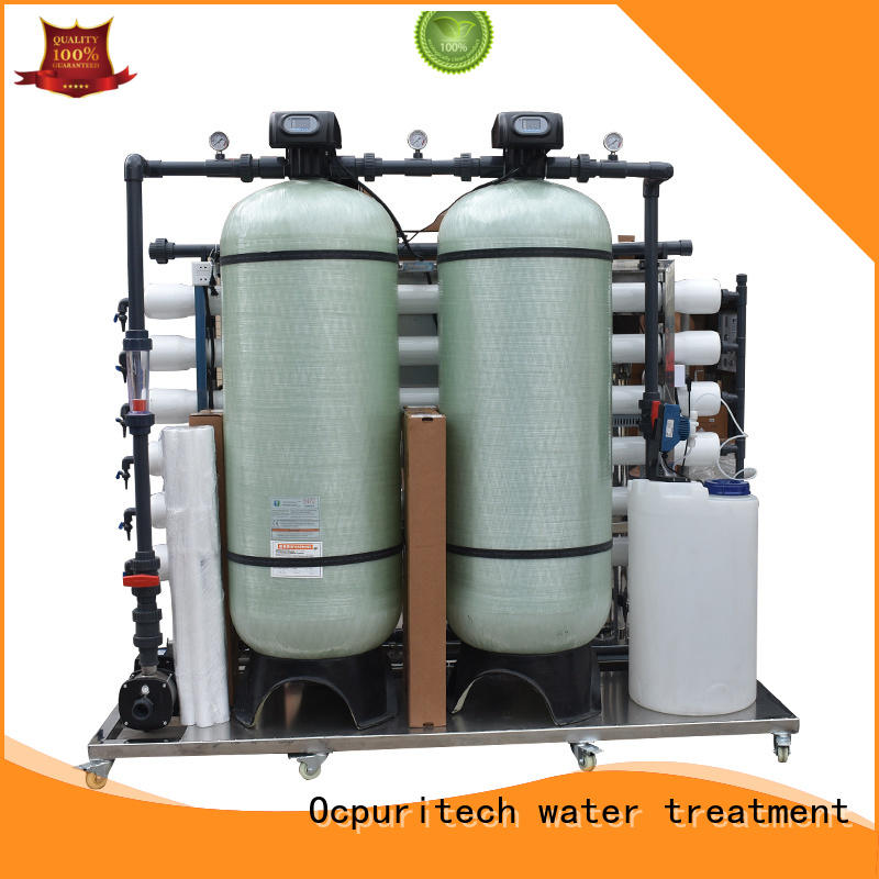 industrial well water filtration system wholesale for agriculture