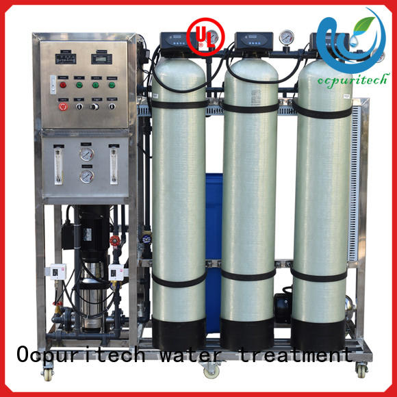 Ocpuritech reverse osmosis plant personalized for food industry