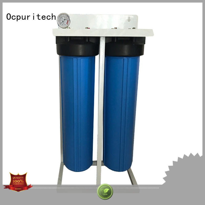 best water filtration system factory price for agriculture