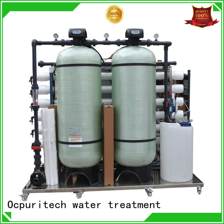 Ocpuritech ro plant price personalized for agriculture