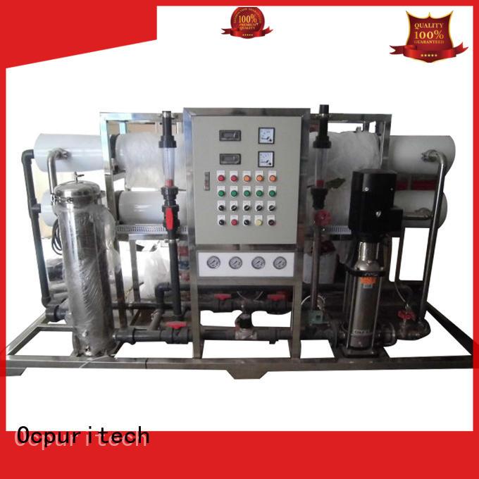 Ocpuritech ro purifier price supplier