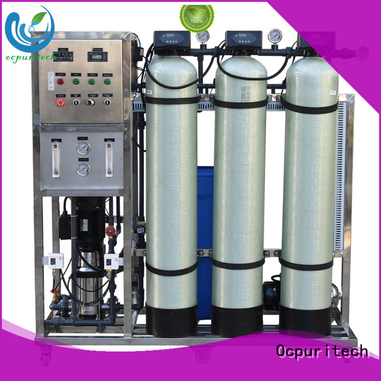 industrial ro system price supplier for food industry Ocpuritech
